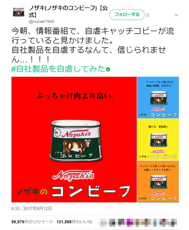 jigyaku_maker_01