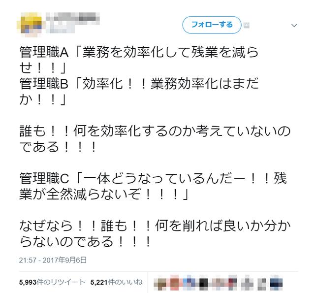 kouritsuka_01