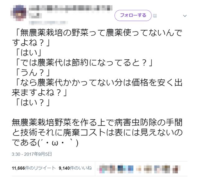 munouyaku_01