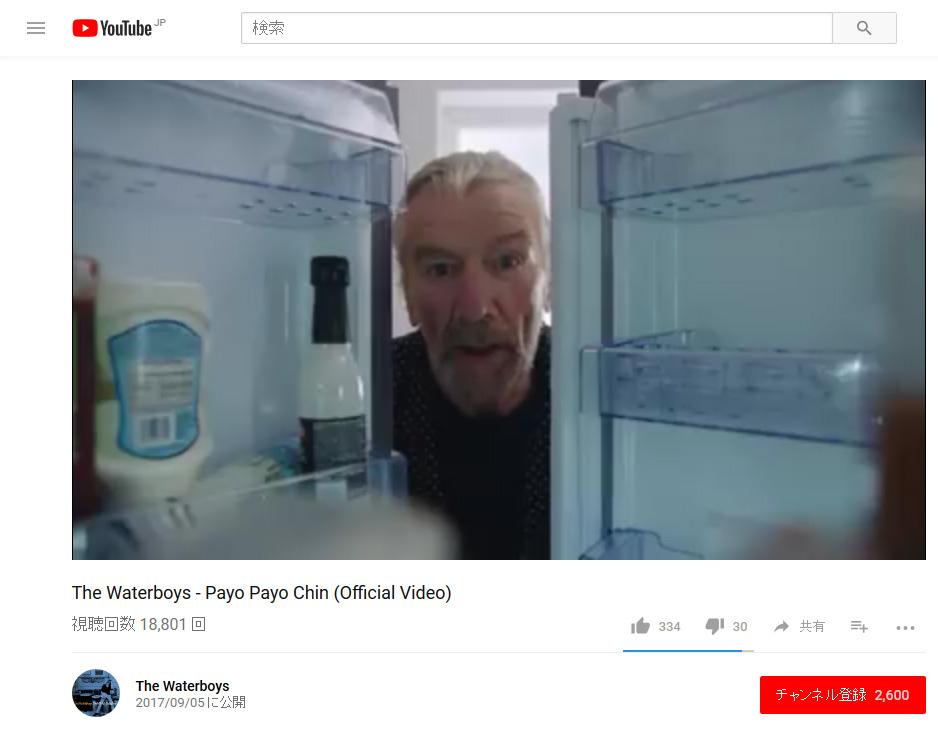 payopayo