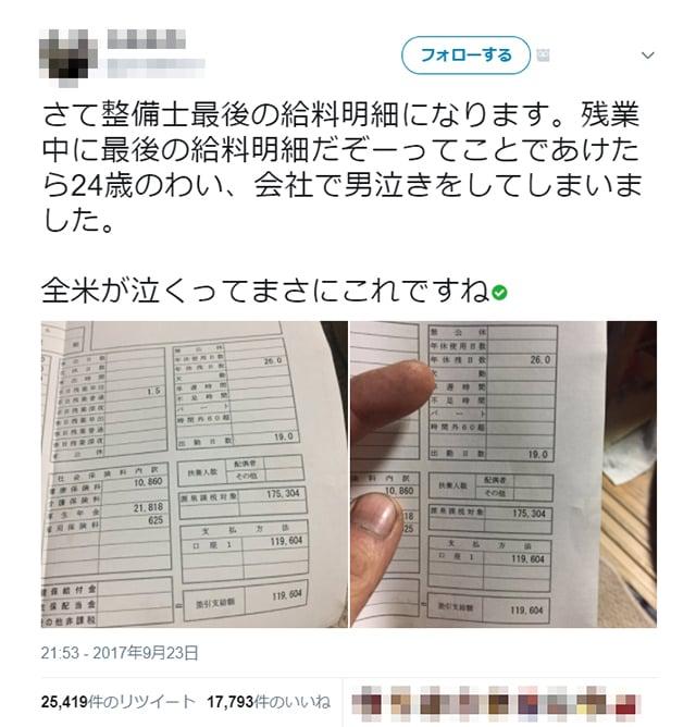 seibishi_01