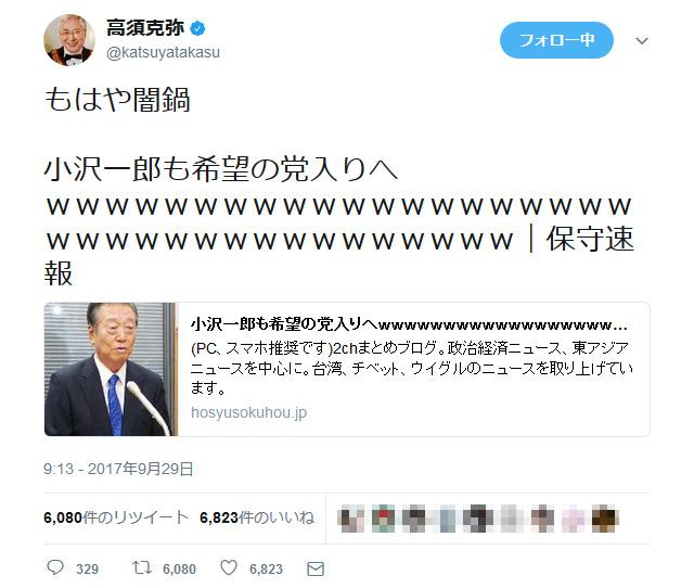 takasu_yaminabe