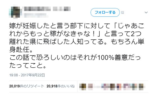 tanshinfunin_01