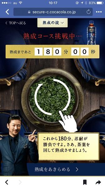 tsumugi4
