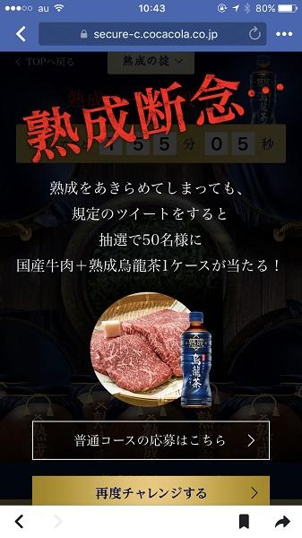 tsumugi5