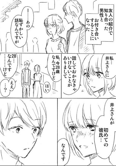 310_couple_01