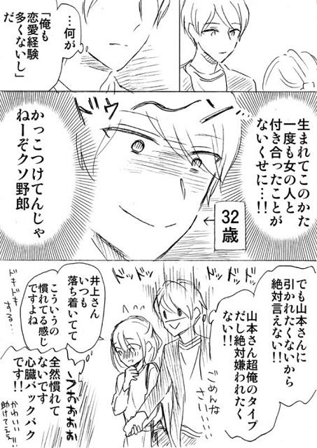 310_couple_04