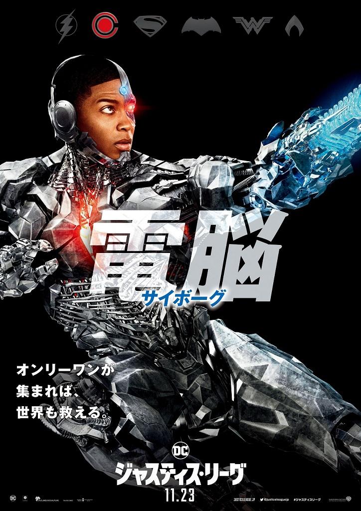 JL_flash_poster