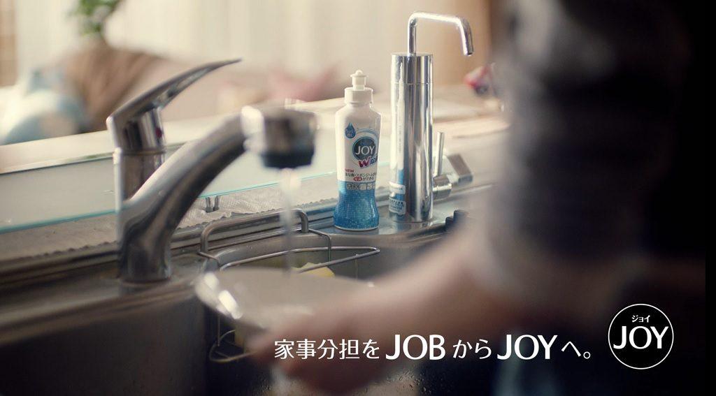 joy_5