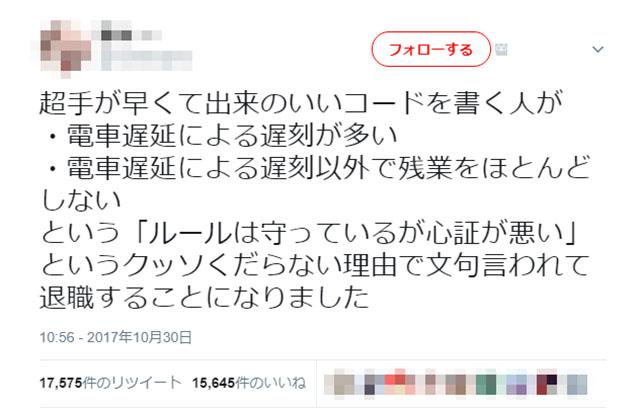 chikokuzangyo_01