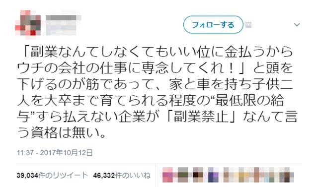 hukugyo_01