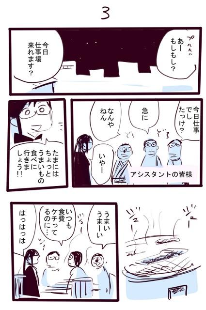 keitayadera_03
