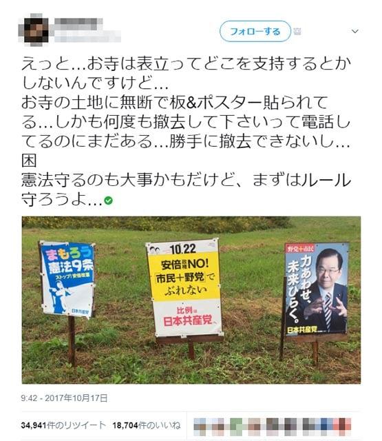 kyosanto_poster_01