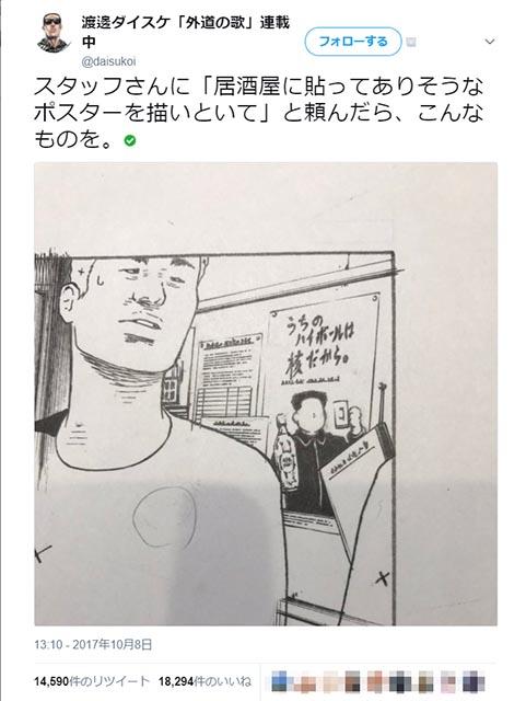 poster_nk_01