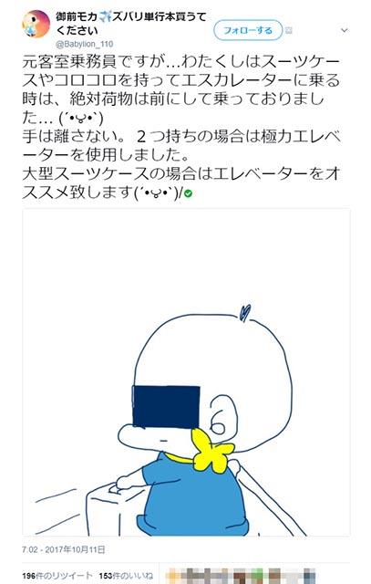 suitscase_01
