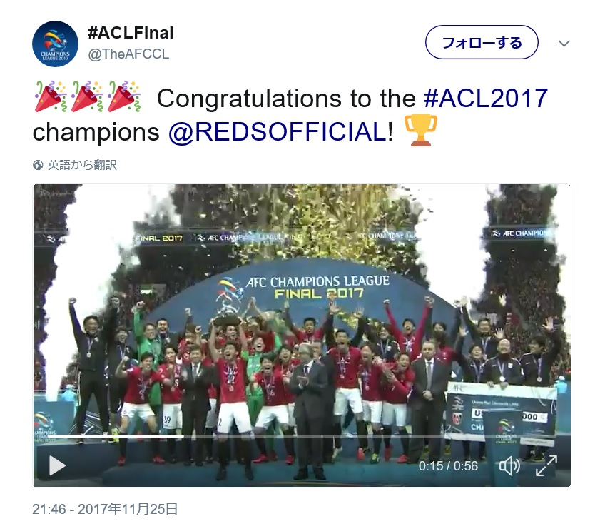 theafccl