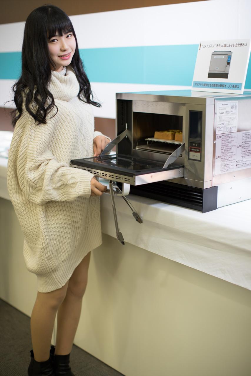 谷口彩菜さんとミスタードーナツに新たに導入されるオーブン