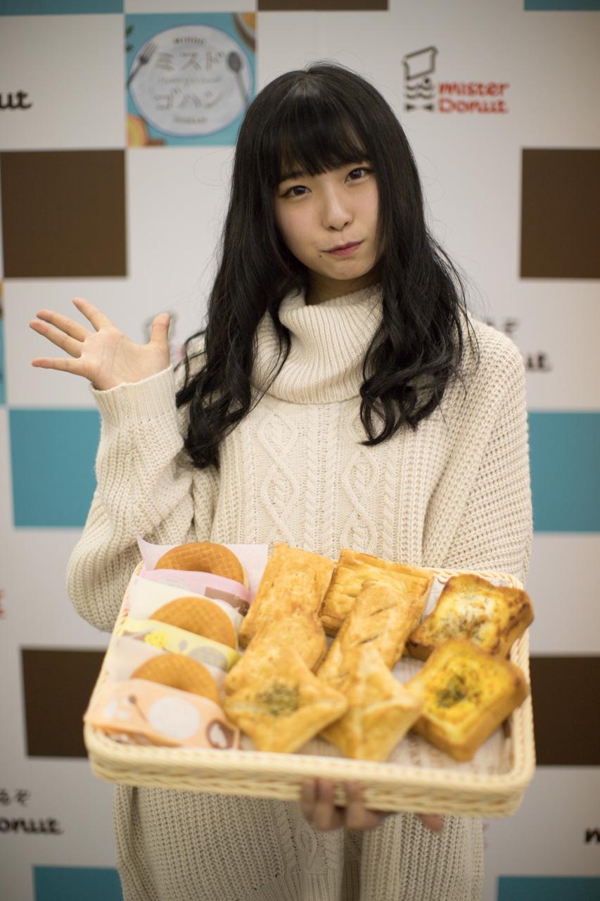 谷口彩菜さんとミスドゴハン