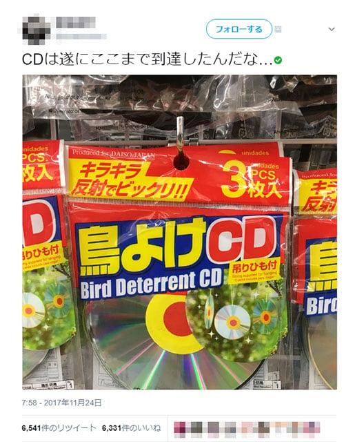 cd_toriyoke_01