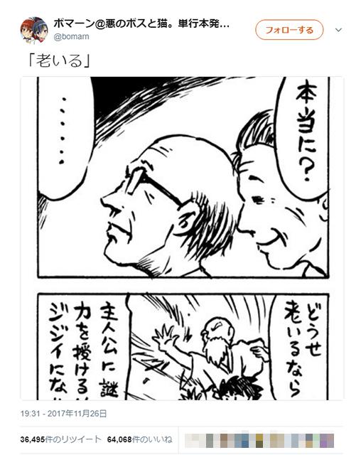 gentle_otaku_01