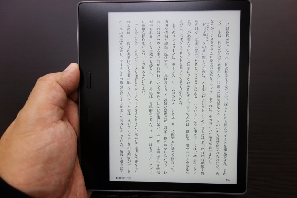 kindleoasis_rev9