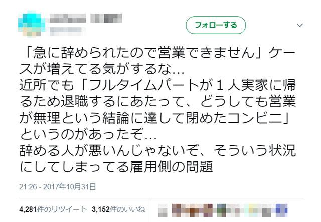koyoubusoku_01