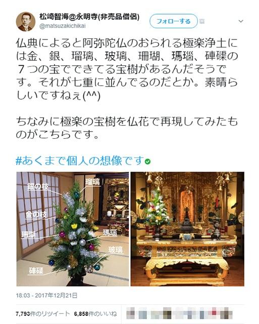 xmas_eimeiji_01