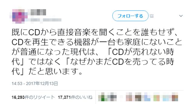 cd_suitai_01