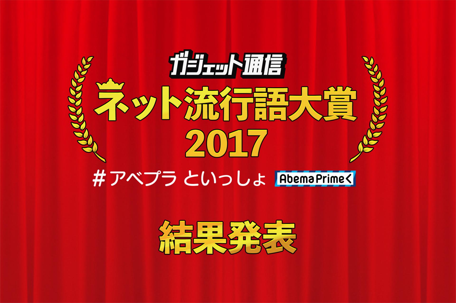 http://px1img.getnews.jp/img/archives/2017/12/db04e56837339c6e21d44356b382204b.jpg