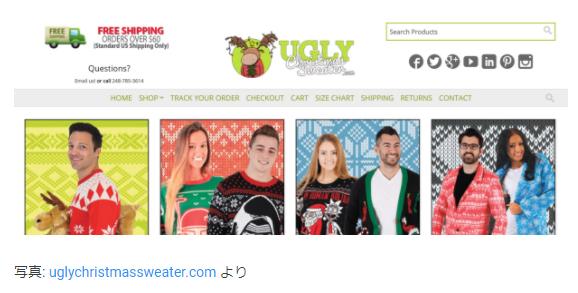 google_christmas4