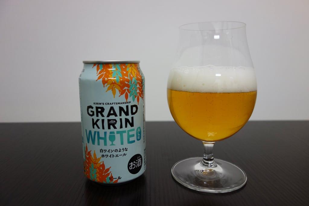 grandkirin_glass10