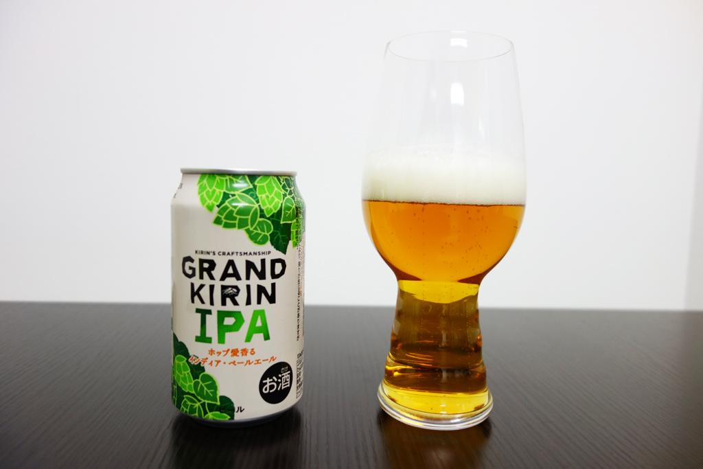 grandkirin_glass12