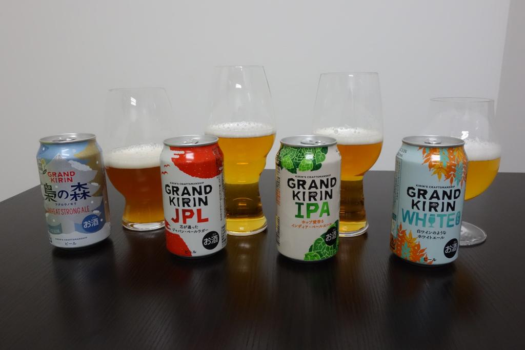 grandkirin_glass2