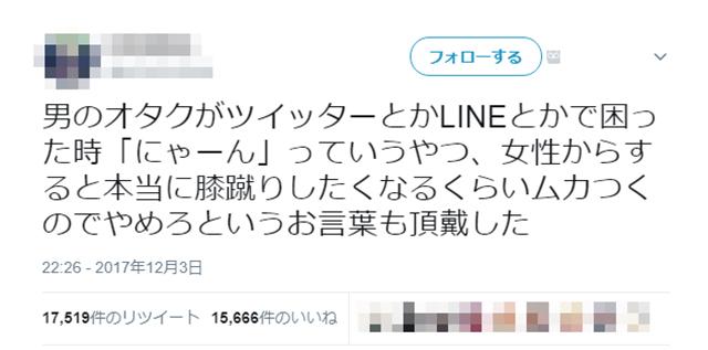 nyan_kimoi_01