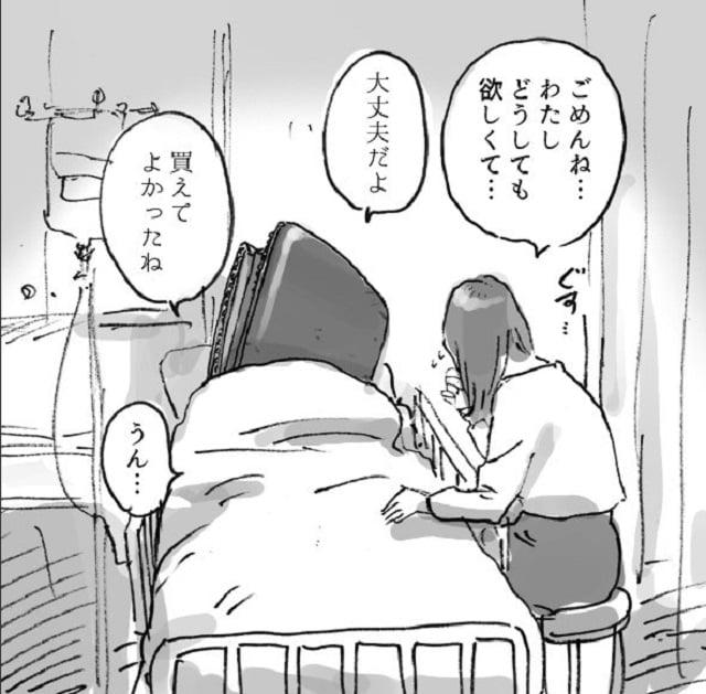 saifu_illust_01