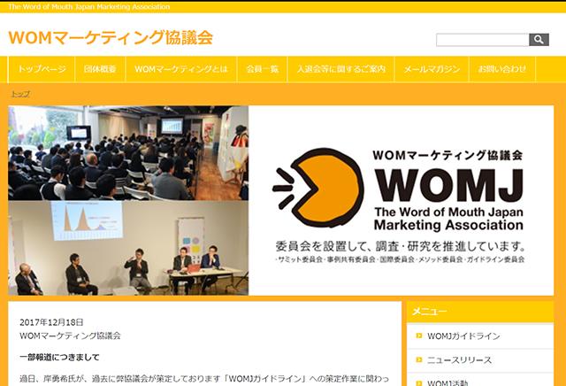womj_kishi_01