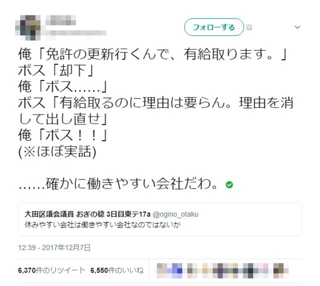 yukyu_riyu_01