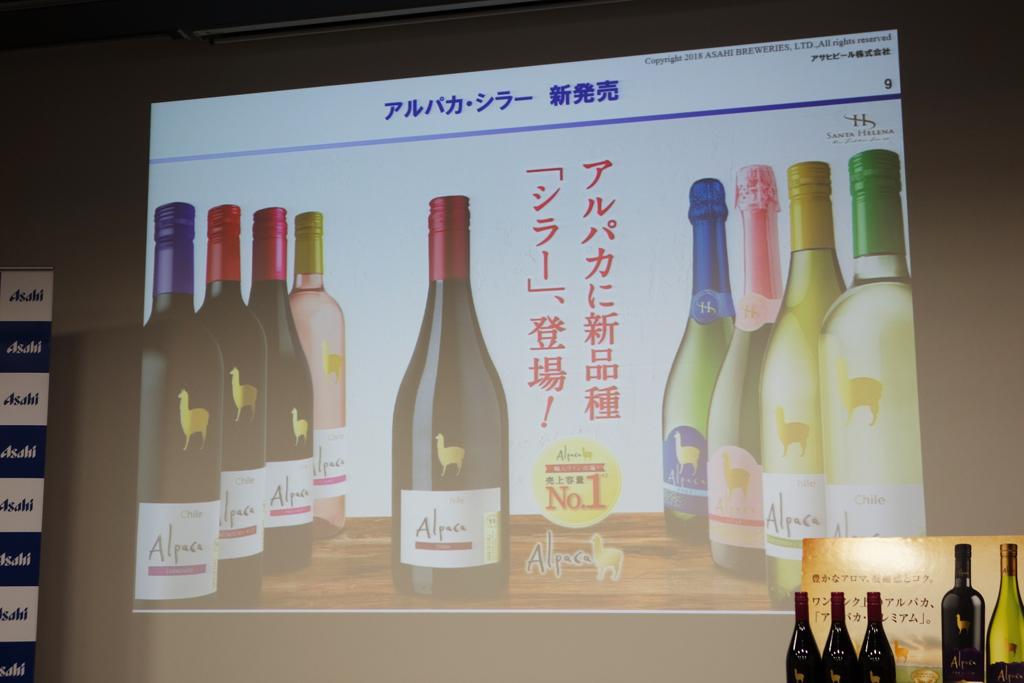 asahi_wine9