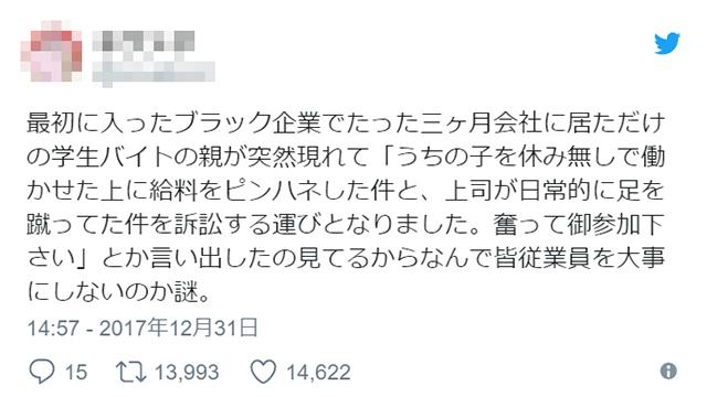 black_bengoshi_01