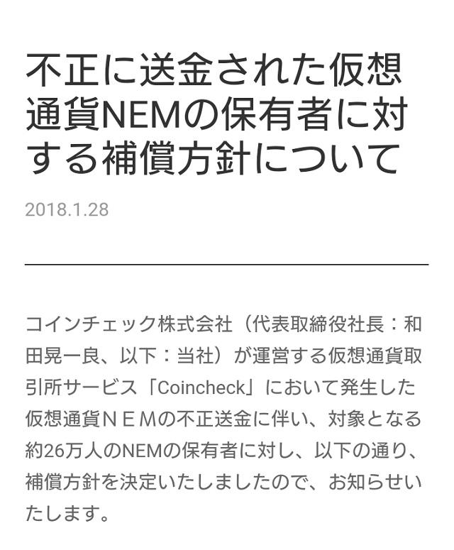cc_hacking_01