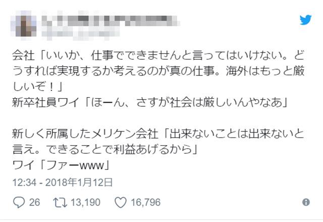 gaishi_work_01