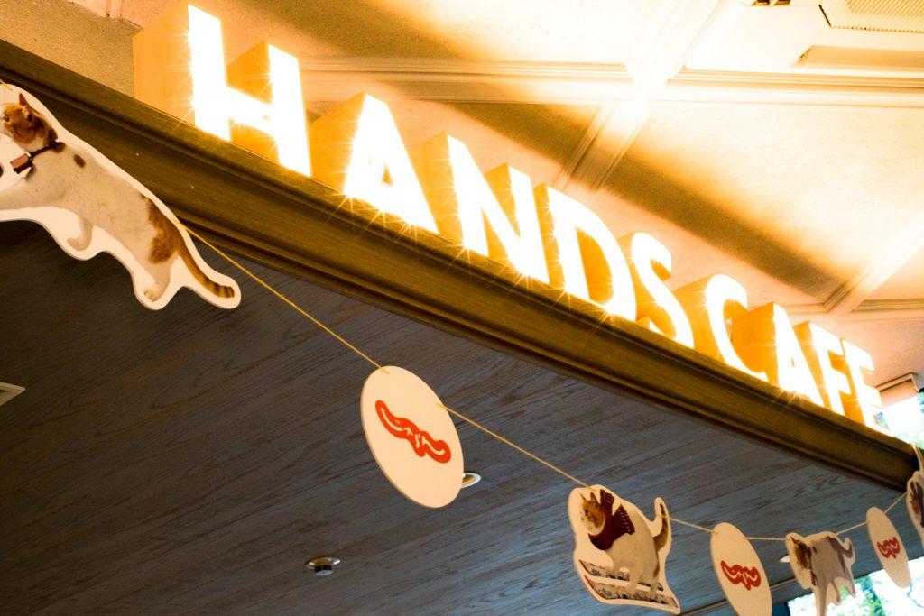 handscafe-19