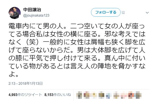 jnakata_train_01