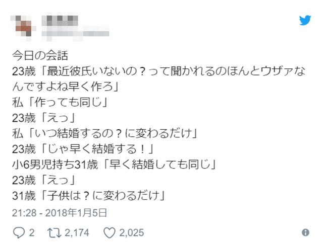 jyosei_jinnsei_01