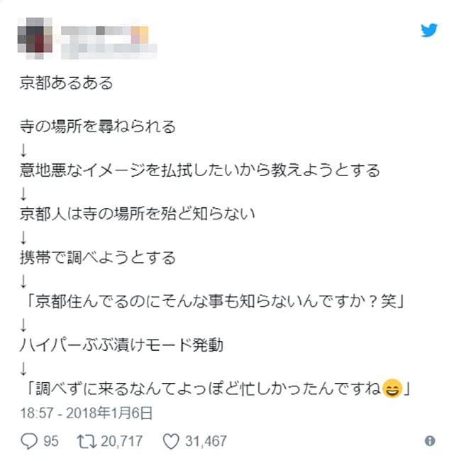 kyoto_otera_01