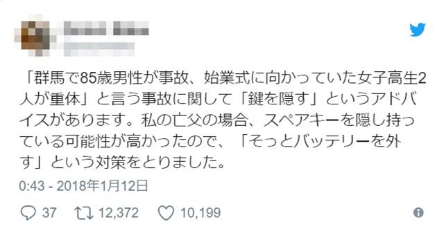 menkyo_senior_01