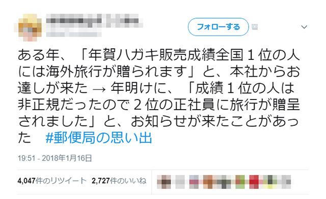post_kakusa_01