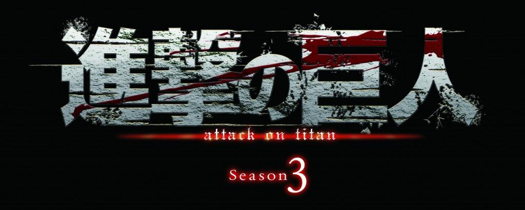 season3_animelogo_ss