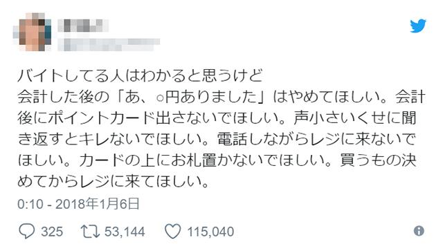 sekkyaku_01