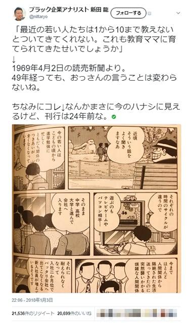 wakamono_01
